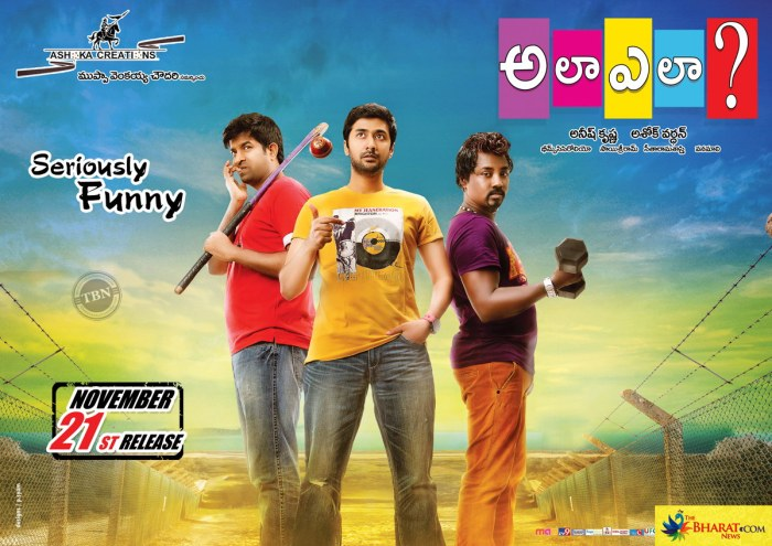 Ala-Ela-Movie-Release-Posters-2