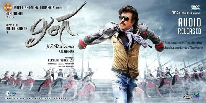 Lingaa-Telugu-Audio-Released-Wallpaper-Posters