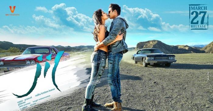 Jil-Movie-Posters-1