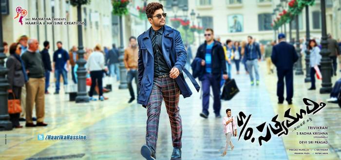 SON of Sathyamurthy New Latest ULTRA HD Posters