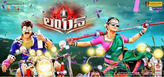 Balakrishna-Lion-movie-new-poster-1