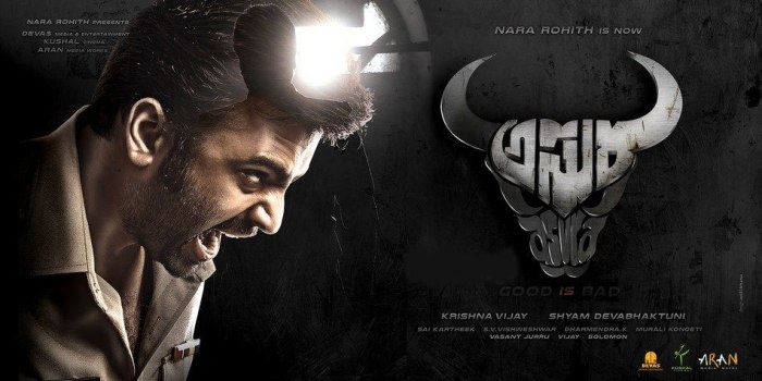 Asura-First-Look-Poster