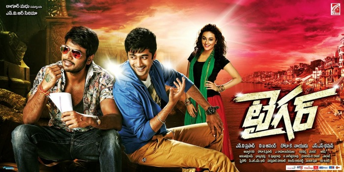 Tiger-Movie-Latest-Posters-3