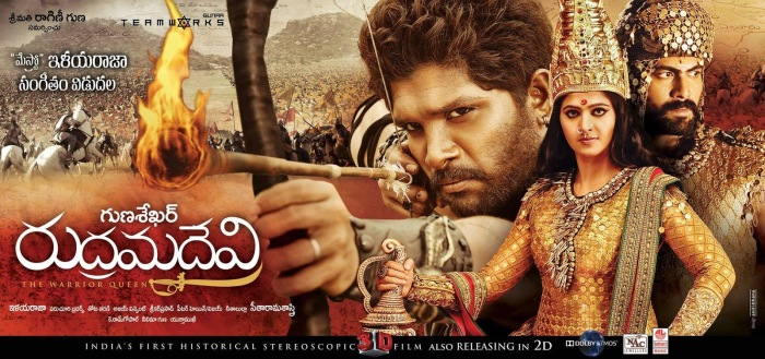 Rudhramadevi Movie New Posters (9)