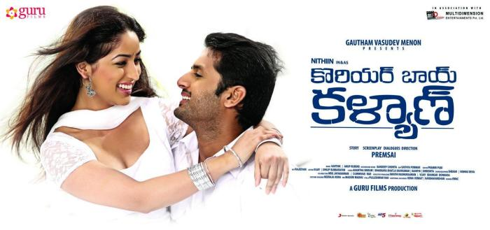 Courier-Boy-Kalyan-Movie-Latest-Posters1