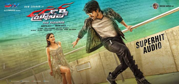 Ram-Charan-BruceLee-Movie-Audio-Success-Posters-2