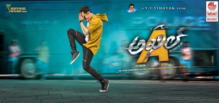 Akhil-Movie-Audio-Posters-7