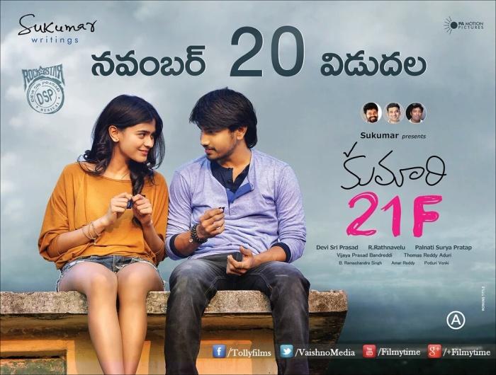Kumari 21F Poster