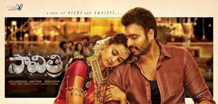 Savitri Poster