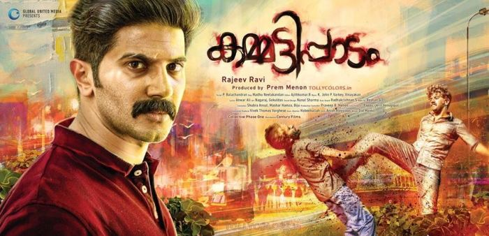 Kammati Paadam Poster