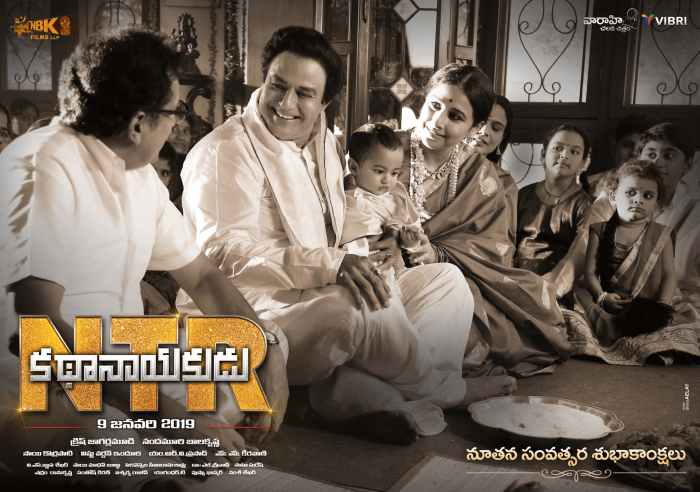 NTR Kathanayakudu Poster