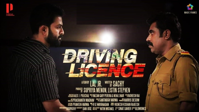 Driving License Poster