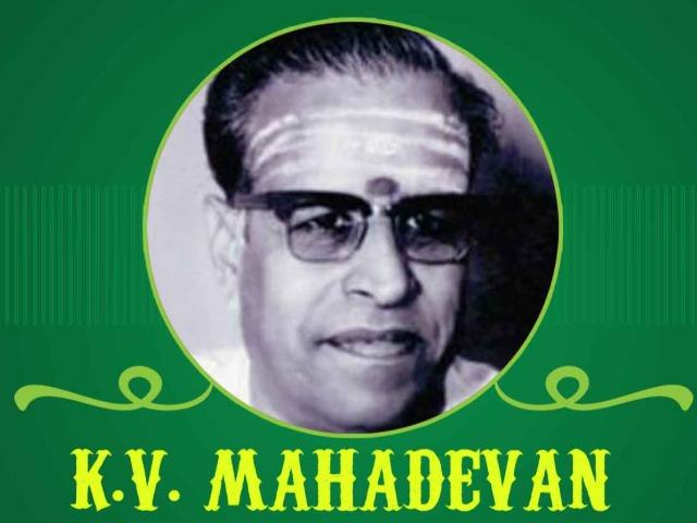K V Mahadevan