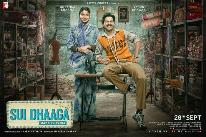 Sui Dhaaga Poster